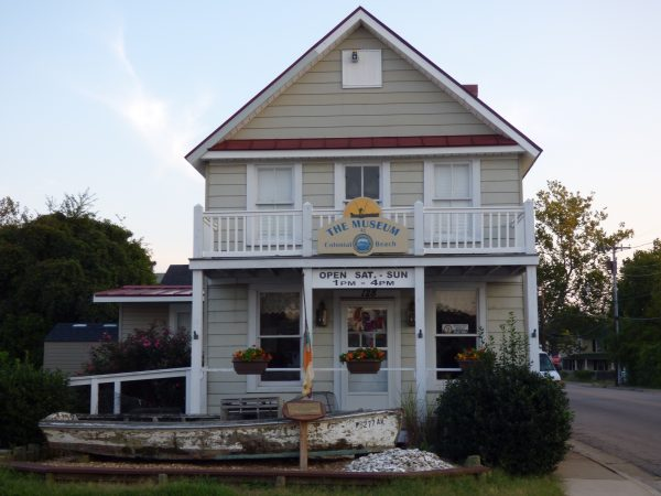 Colonial Beach Museum